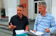 Сотрудники «Молодечномебели» подписали обращение к председателю райисполкома