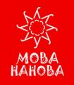 Курсы «Мова Нанова» получили государственную регистрацию