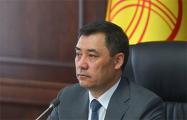 Оппоненты Жапарова отказались признать итоги выборов