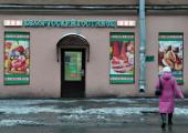 Более половины жителей Смоленщины назвали белорусские продукты качественнее российских