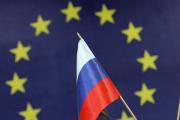 В ЕС подтвердили наличие российского черного списка для граждан Евросоюза
