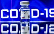 В РФ снижается доверие к коронавирусной вакцине отечественной разработки