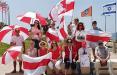 Белорусы Израиля — землякам: Верим, что скоро вместе отметим победу над лукашизмом!