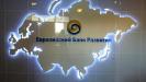 Евразийский банк развития: рост белорусской экономики резко замедлится во второй половине 2021 года