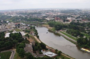На форум в Гродно едут дипломаты и бизнесмены