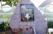 Пад Магілевам адкрылі памятны знак Максіму Багдановічу з «Пагоняй»