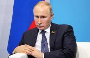 Рейтинг Путина пробил минимум за 10 лет