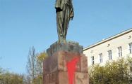 В Бресте служебная собака потеряла след мужчины, который «поздравил» Ленина