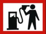 С 1 октября вновь дорожает бензин