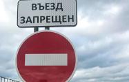 В Минске нашли самый снобский дорожный знак
