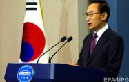 Экс-президента Южной Кореи подозревают в коррупции
