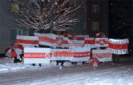 Партизаны Дзержинска не боятся мороза