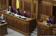 Новые министры украинского правительства: кто они?