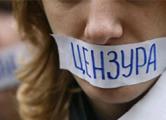 В Могилеве не прошли цензуру все кандидаты от ОГП