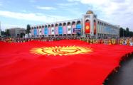 МИД Кыргызстана направил ноту протеста Беларуси