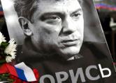 «Коммерсант»: В деле об убийстве Немцова появились новые свидетели