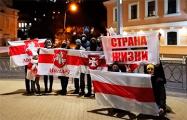 Белорусы Киева и Москвы вышли на акции солидарности с соотечественниками