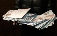 Жители ЖК «Мегаполис» написали 70 писем белорусским политзаключенным