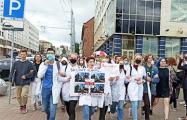 В центре Витебска начался Марш солидарности