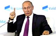 Карикатурист отреагировал на «рай» Путина