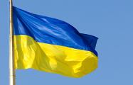 20-метровый флаг Украины парил над оккупированным Крымом