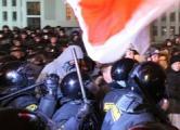 В Варшаве отметят годовщину Площади