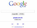 Смартфоны обошли по популярности компьютеры в китайском интернете