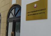 Дело азербайджанского «вора в законе» и его подельников направлено в суд