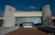 Минский автовокзал «Восточный» возобновляет работу после четырех лет простоя