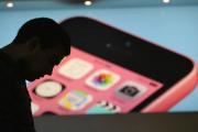 Apple признала возможность передачи властям США данных пользователей