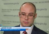 Минэкономики ожидает увеличение доли МСП в Беларуси до 40 процентов