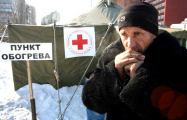 Красный Крест развернул по Беларуси 24 пункта обогрева