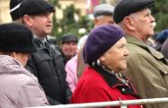 Жители Беларуси ожидают нового повышения пенсионного возраста