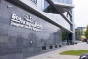 Нацбанк прекращает работу временной администрации в «Белгазпромбанке»