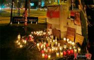 Белорусы Варшавы почтили память Романа Бондаренко