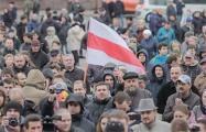 БНК: Встретимся на Марше рассерженных белорусов 2.0