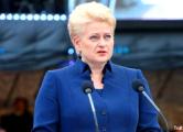 Даля Грибаускайте: Нам нужна сила единства