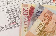 «Теперь коммунальники должны мне 800 рублей!»