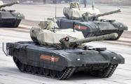 Ответ Пентагону: в танке «Армата» установят туалет