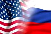 Россия-США: новая холодная война?