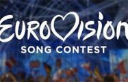 «Евровидение 2021»: букмекеры назвали вероятного победителя