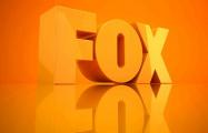 Американский телеканал Fox экранизирует «Десять негритят»