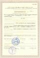 Новая редакция положения о продукции собственного производства принята в Беларуси