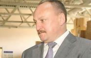 Приближенный Лукашенко чиновник назначен на новую должность