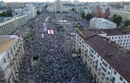 Карнавал свободы и победы продолжается по всей стране (Онлайн)