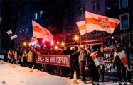 Белорусские диаспоры провели яркие акции солидарности