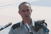 В командовании Армии обороны Израиля появился первый открытый гей