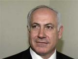 Нетаниягу сделает скандальную клятву верности Израилю обязательной для всех