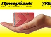 Дежавю. Банки урезают лимиты по пластиковым карточкам