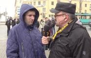 Участник акции из Климович: Буду на завтрашней акции!
